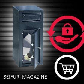 Seifuri magazine